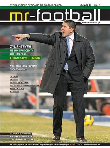 mr-football-τεύχος-2